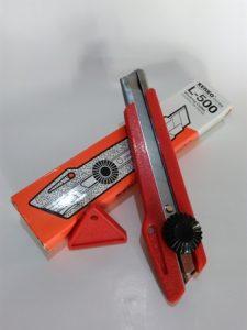cutter-kenko